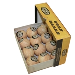 Dozen Penfold Patented Individually Wrapped Golf Balls and Box