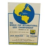 Jack Nicklaus and Lee Trevino 1971 World Cup Advertising Broadside