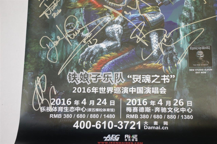 Iron Maiden 'The Book of Souls' 2016 World Tour Poster Signed by Band Members JSA ALOA